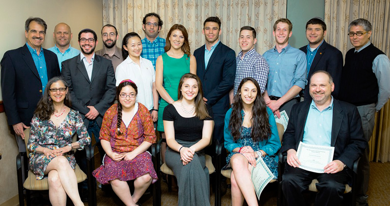 2015 group photo of Jewish Studies Awards recipients