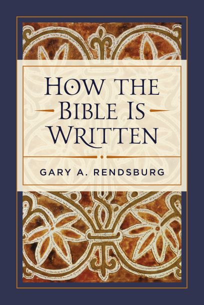 Publications of Gary A  Rendsburg Rutgers Jewish Studies