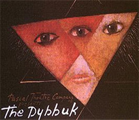 dybbuk-poster-200px